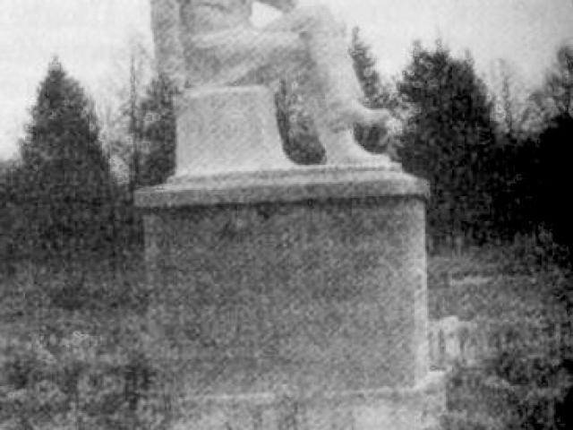 Предыдущий памятник.