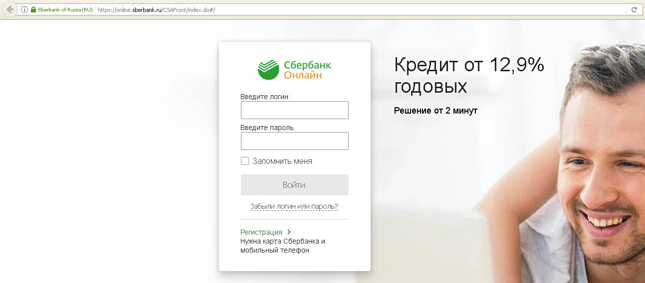 SberOnline_step_01