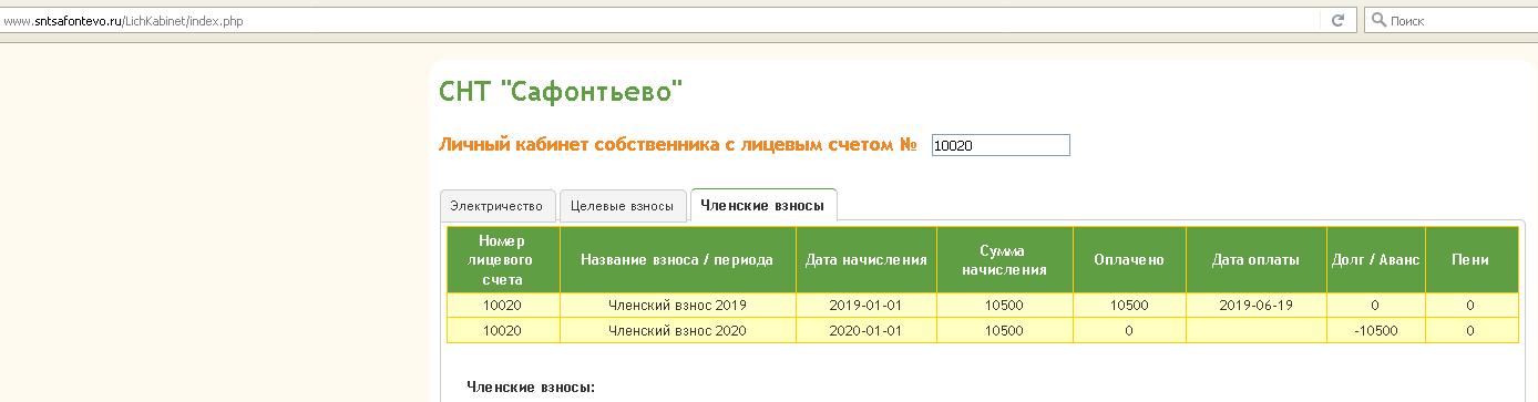 SberOnline_step_08