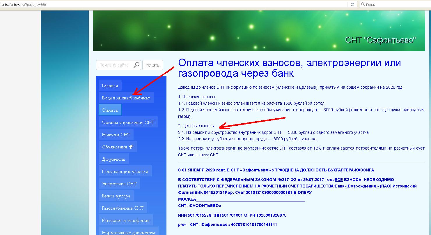 SberOnline_step_09