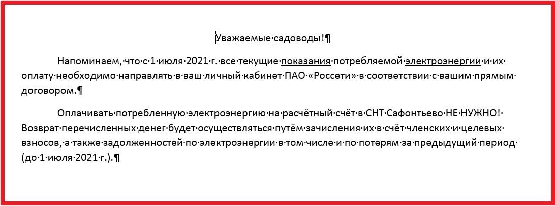 IMG-20210908-WA0001
